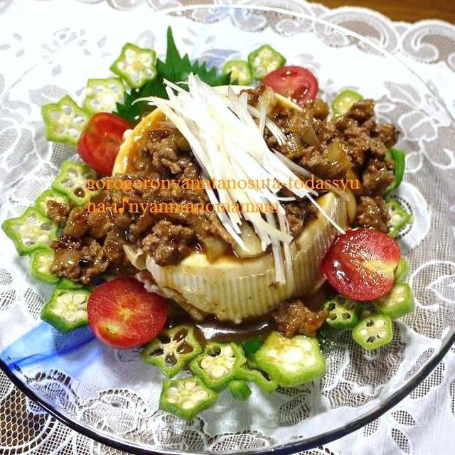 夏においしい 冷製麻婆豆腐(花椒入り)のレシピ