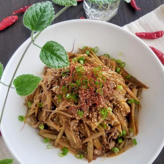 食物繊維たっぷり!牛肉と牛蒡のコチュジャン炒めのレシピ