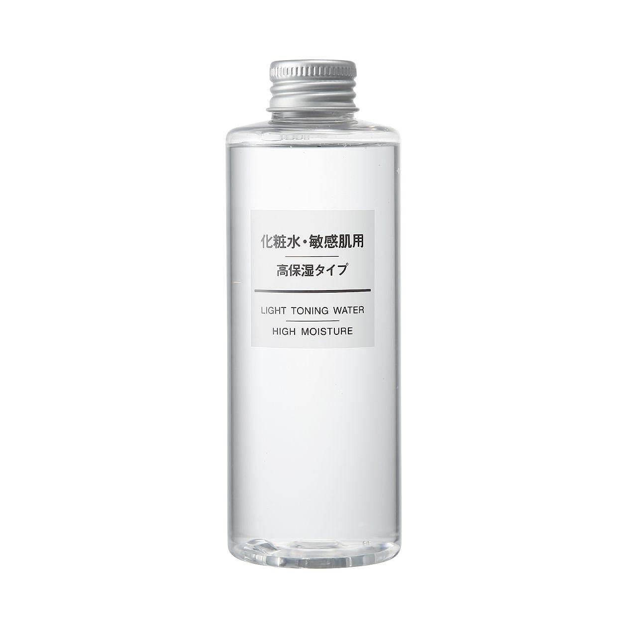 無印良品の「化粧水・敏感肌用・高保湿タイプ 200ml」