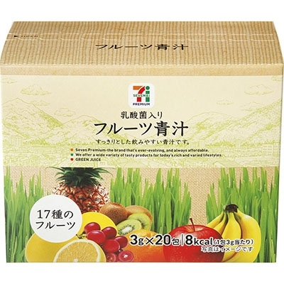 セブンプレミアム 乳酸菌入りフルーツ青汁