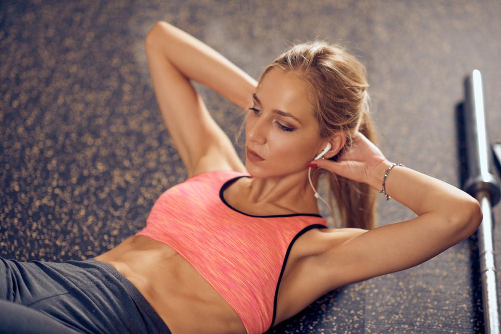 体力をつける方法