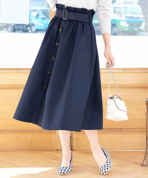 ネイビーのトレンチスカート