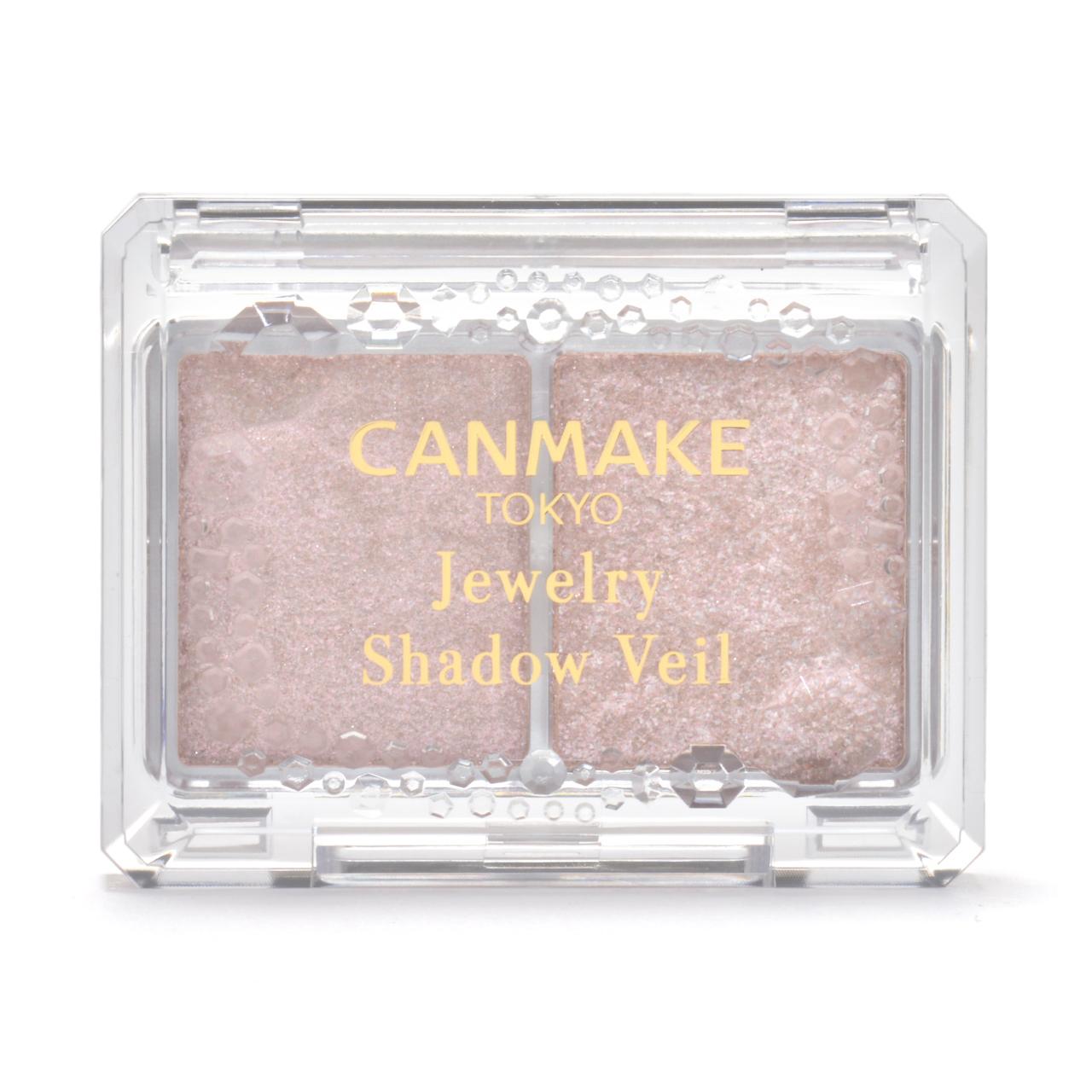 CANMAKE(キャンメイク) ジュエリーシャドウベール 03