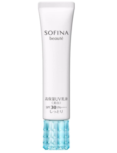 SOFINA beaute(ソフィーナ ボーテ) 高保湿UV乳液<美白>