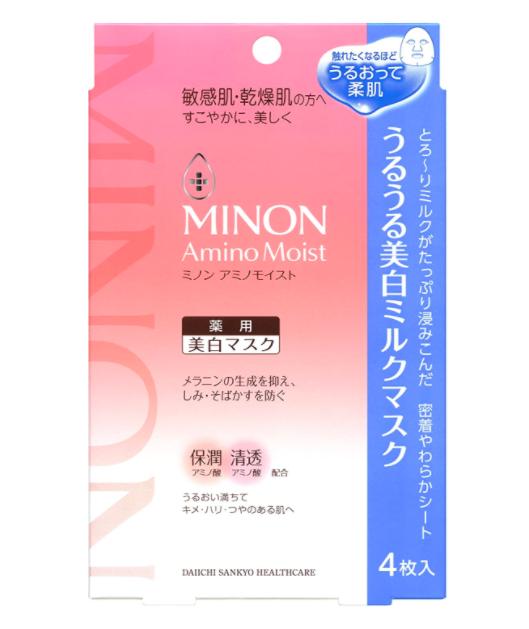 MINON(ミノン) ミノンアミノモイスト うるうる美白ミルクパックの写真