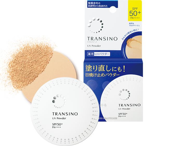 TRANSINO(トランシーノ) 薬用UVパウダーn