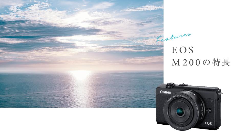 Canon キャノン EOS M200