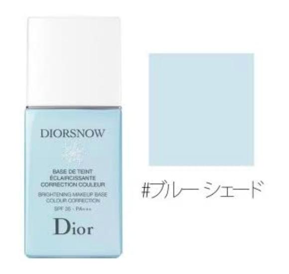 Dior(ディオール)スノーメイクアップベース
