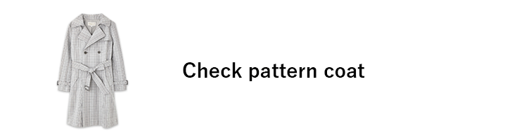 Check pattern coat チェックパターンコート