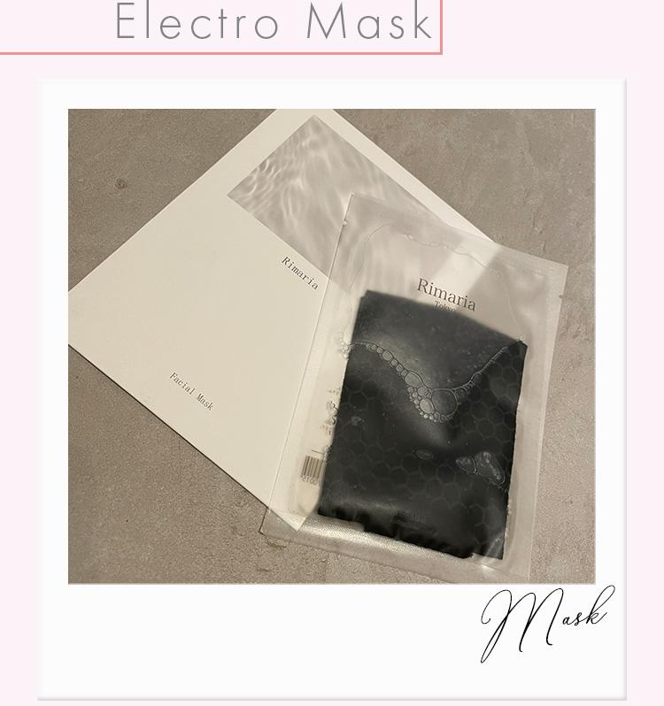 RIMARIA Electro Mask