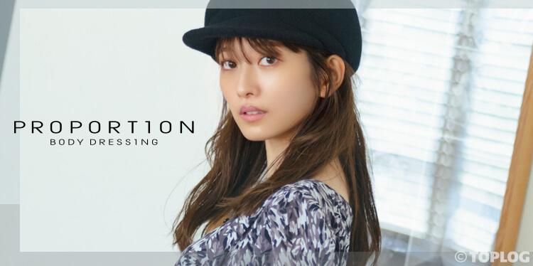 この秋はフェミニン&クラシカルに♡ 小室安未が着るプロポのトレンドルック6