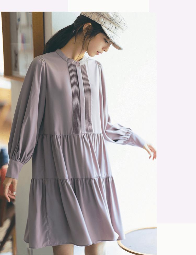 小室安未 PROPORTION BODY DRESSING