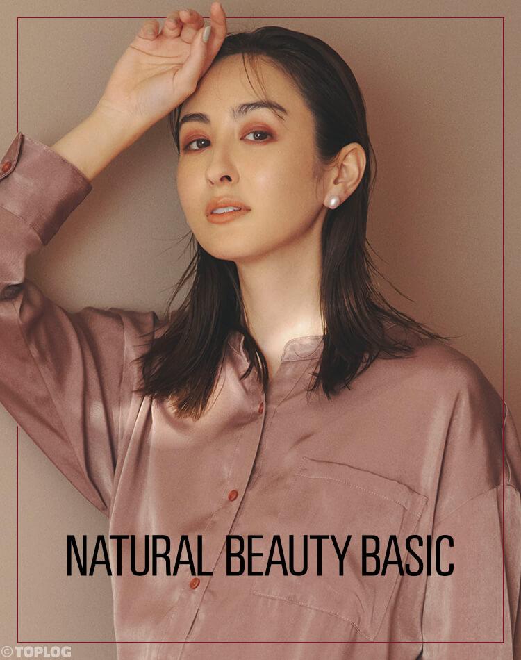 "NATURAL BEAUTY BASIC meets オードリー亜谷香 ""コンフォータブルなNEW TREND CLOTHES"""