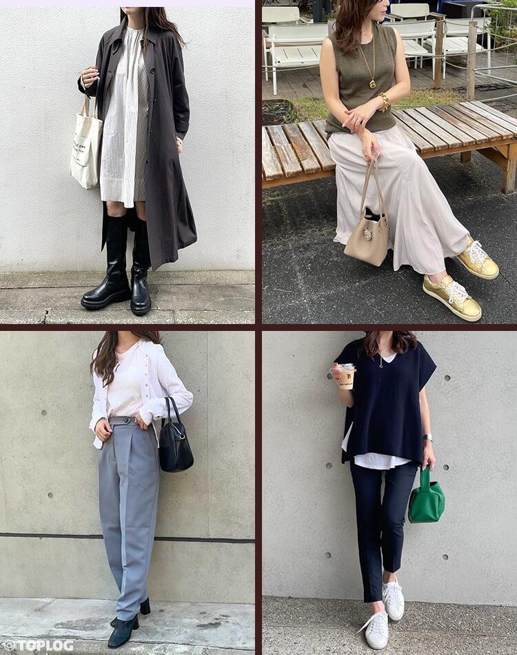 yumiko&midopeiが着る<br>ベーシックだけど今っぽい<br>秋の大人カジュアルアイテム4選