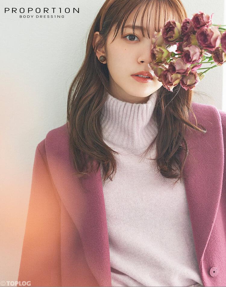 ニュアンスカラーが今年っぽい♡<br>鈴木愛理が着るプロポのあったか冬コレクション