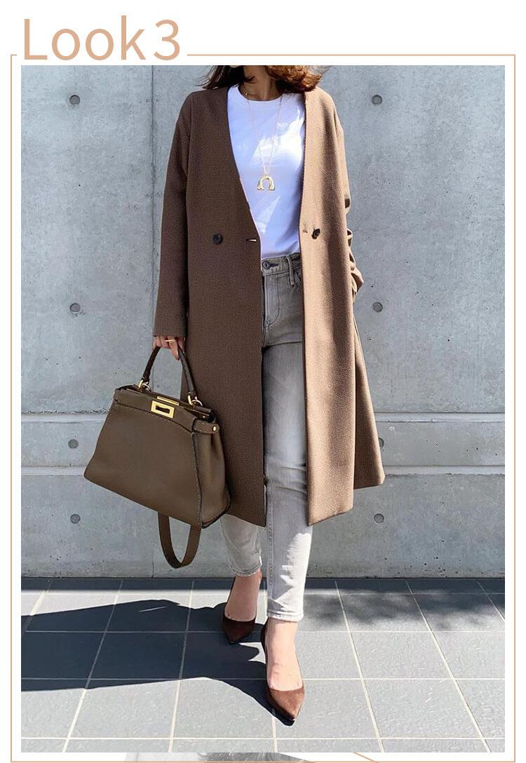 サラリと羽織れるVネックコート
