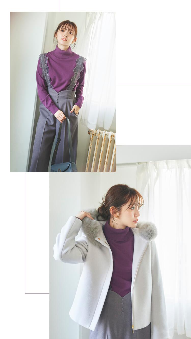 鈴木愛理 PROPORTION BODY DRESSING