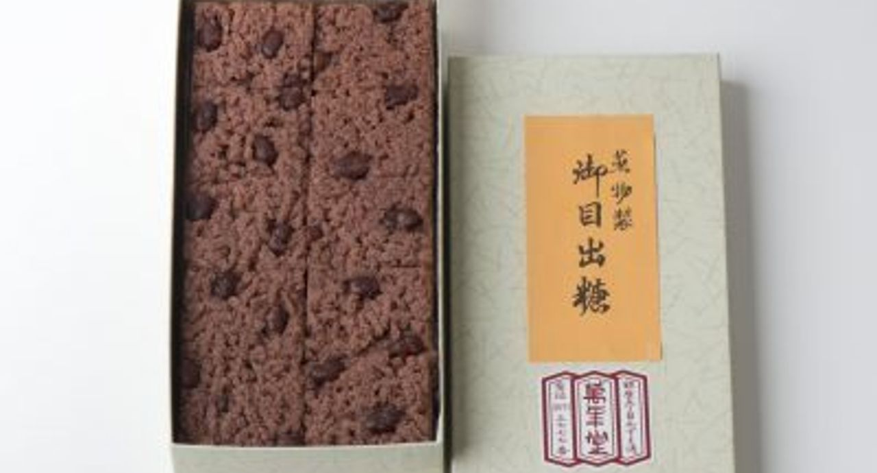 東京都中央区で買える大人の手土産9選