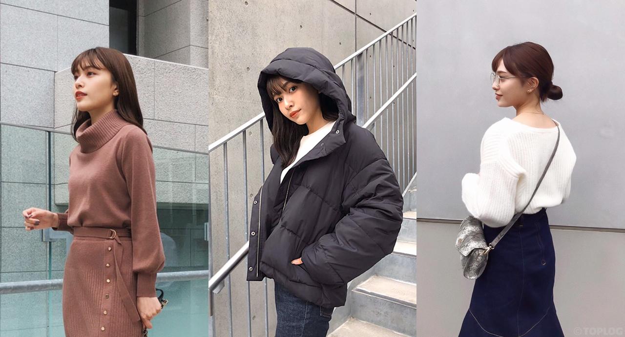 【1週間コーデ】冬ニットでつくるカジュアルMIX☆
