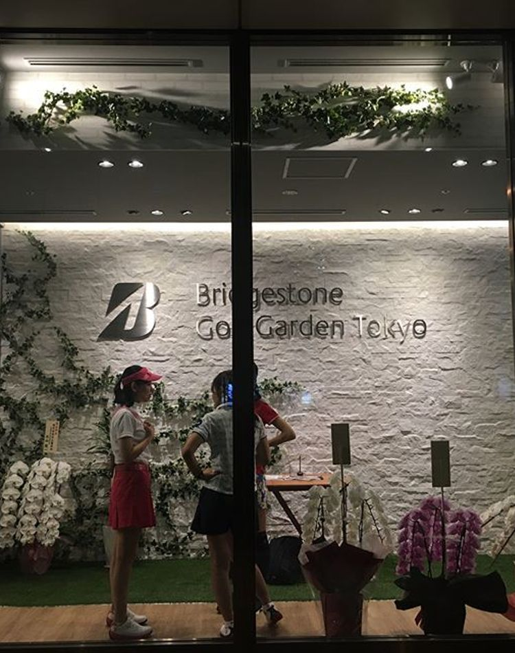 ゴルファーが落ち着く場所。 〈東京・丸の内〉ブリヂストンゴルフガーデンTOKYO