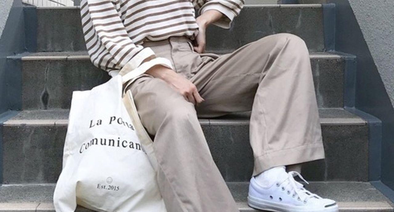 レディースのズボンの種類。知っておきたいパンツの名前&特徴