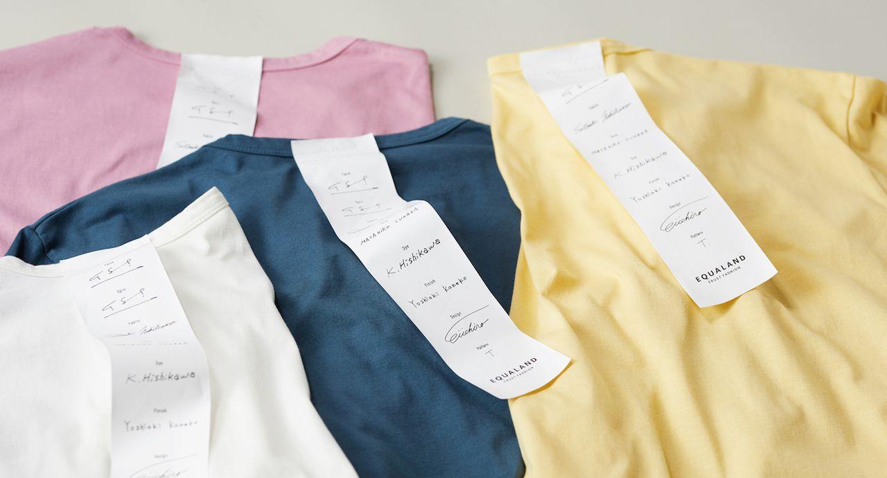"""""""ファッションの信用""""を掲げる、 日本発の新ブランド「EQUALAND」が始動"""