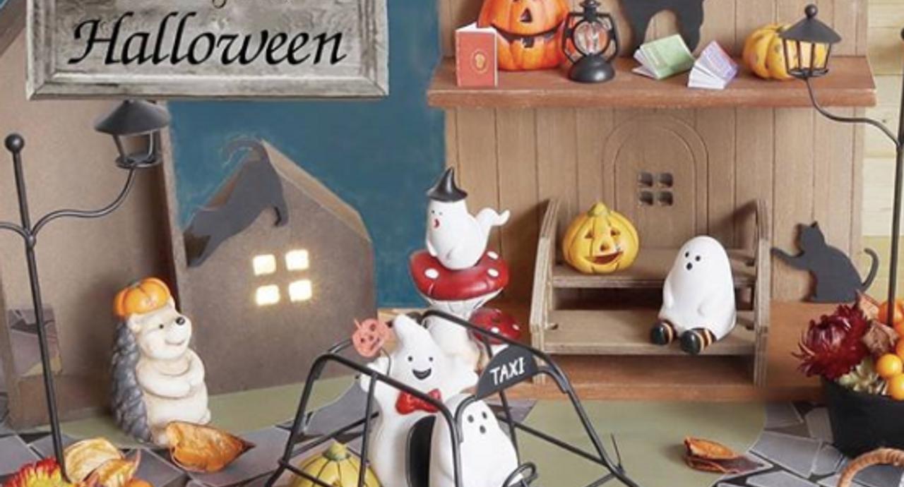 お家ハロウィンを満喫するプランはこれで決まり!おすすめのレシピも