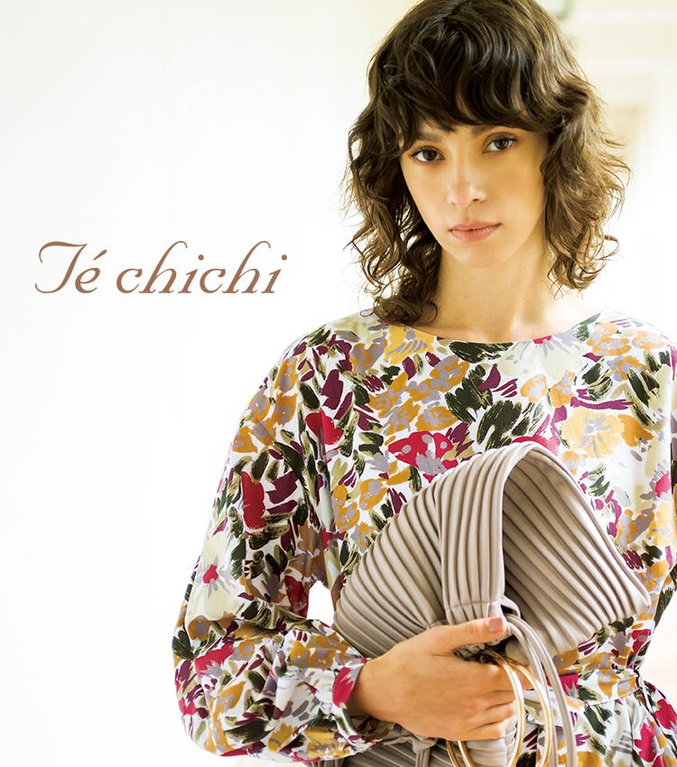 品よく映える通勤服はTé chichi(テチチ)で見つかる!