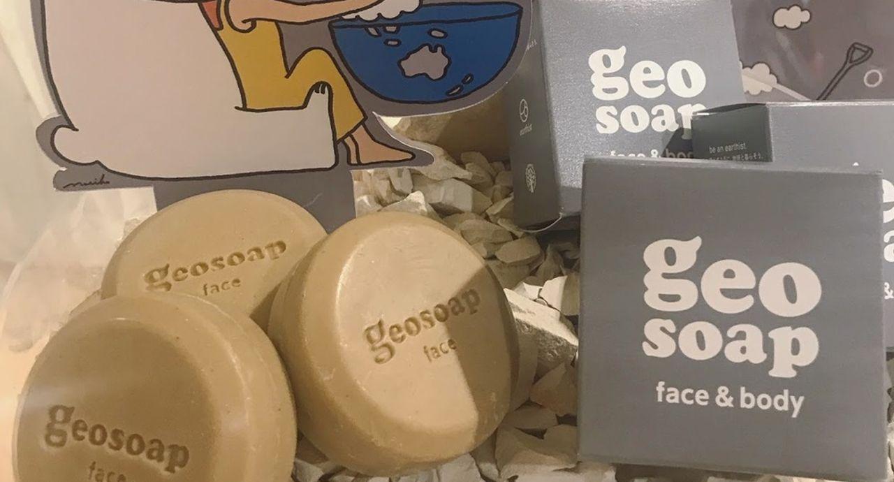 コスメキッチンの発表会で見つけた♡地球にもエコな「ジオソープ」の石けんが発売中!