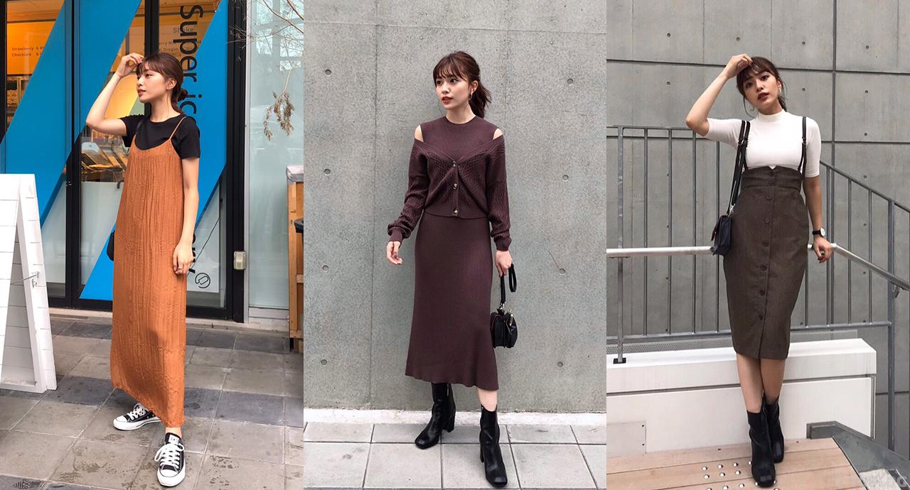 【1週間コーデ】こなれシンプルがおしゃれ。内山愛の秋服