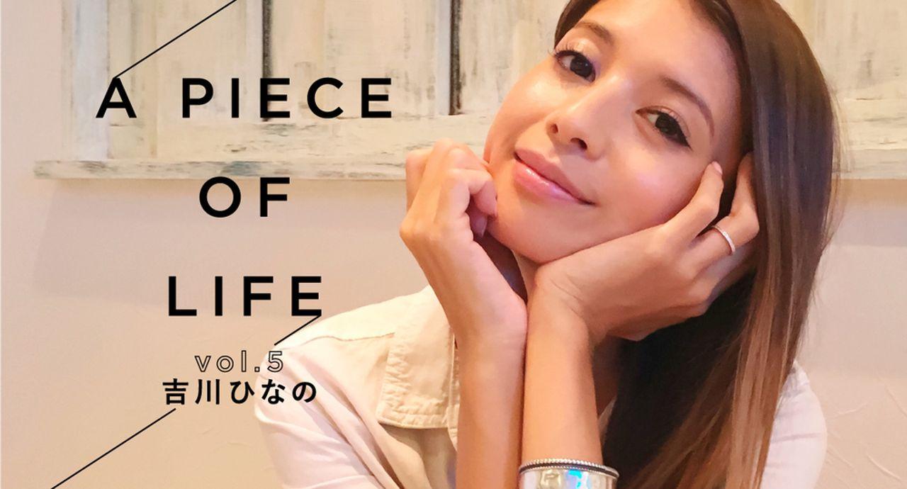 """オアフ島に住む""""吉川ひなの""""の連載。第5回は日本に来た際のひとときをご紹介!"""