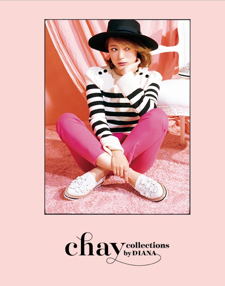 ChayとDIANAがタッグを組んだ 「chay collections by DIANA」が 9/2(月)デビュー!