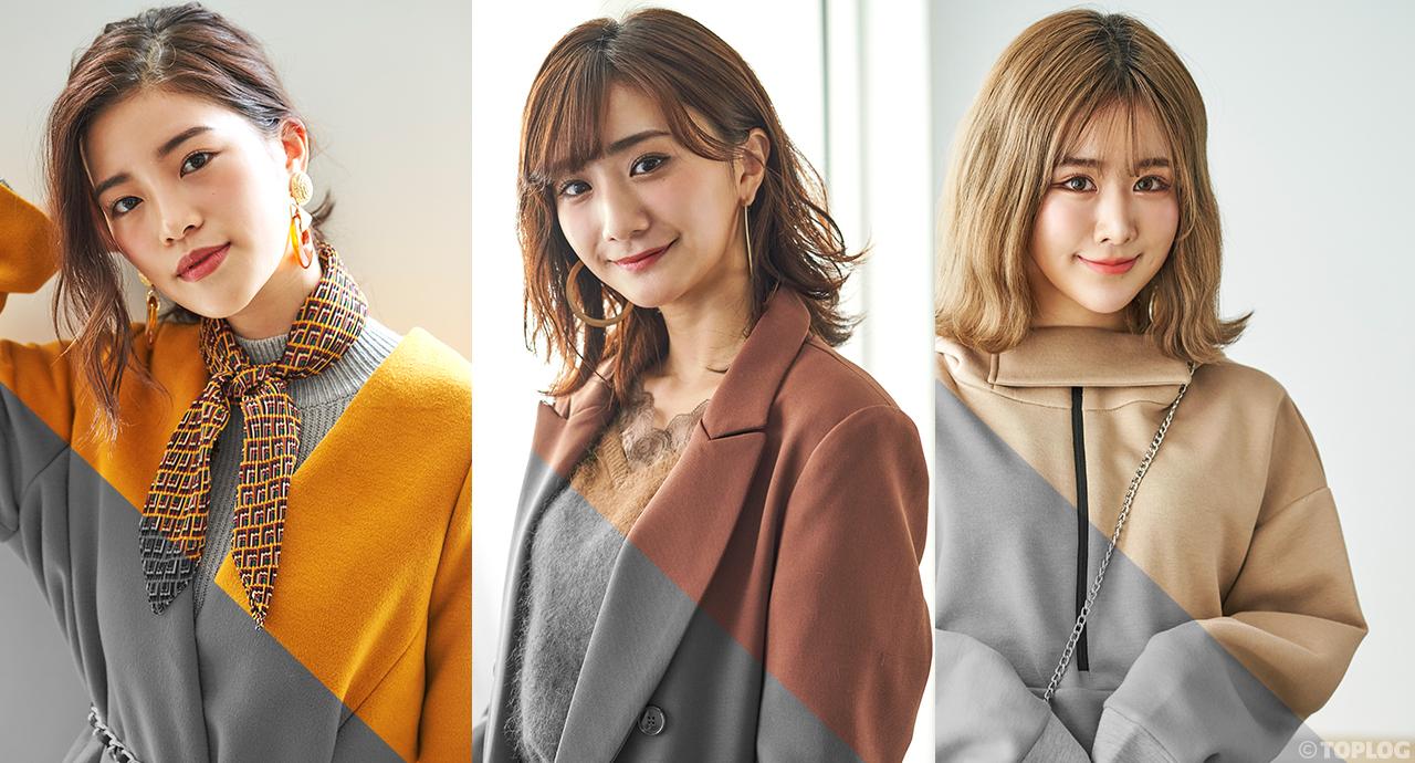 TOPLOG専属モデル 咲和希・大江穂乃佳・RIONにインタビュー!