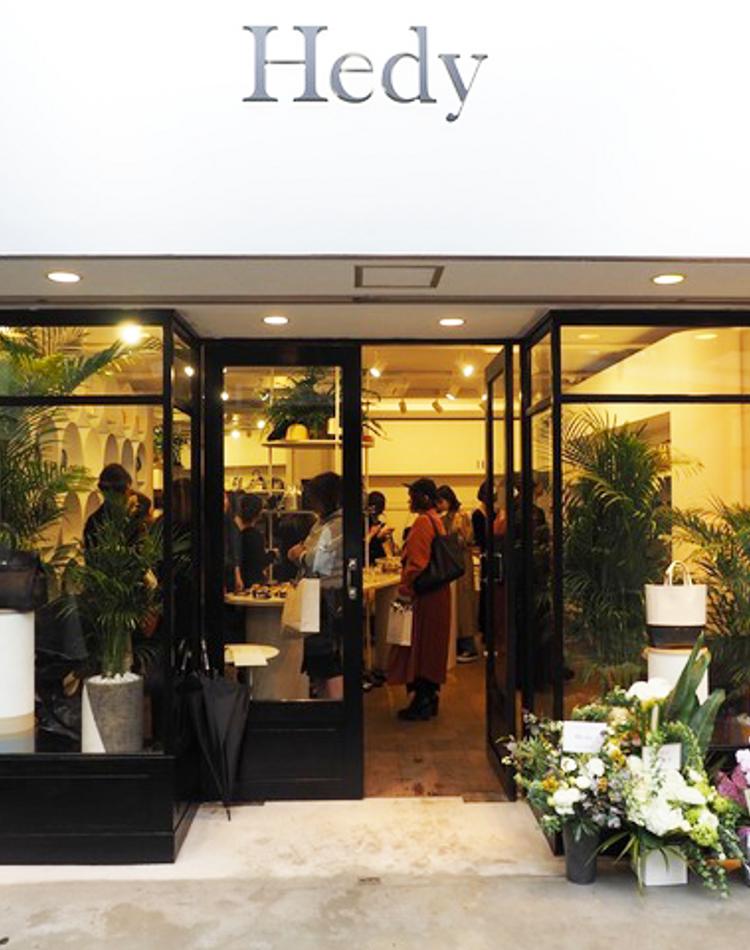 """ヴィンテージショップ""""Hedy""""が初の路面店を代官山にオープン"""