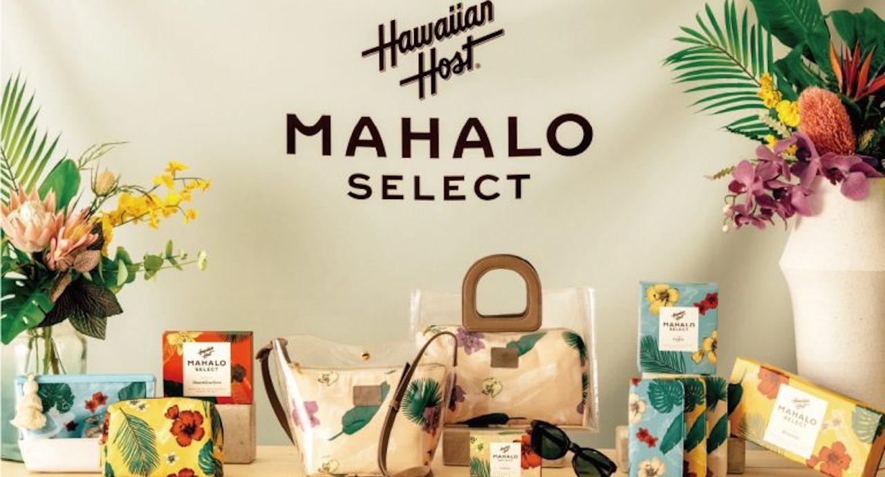 「MAHALO SELECT」×「HITCH HIKE MARKET」コラボアイテムが販売中!