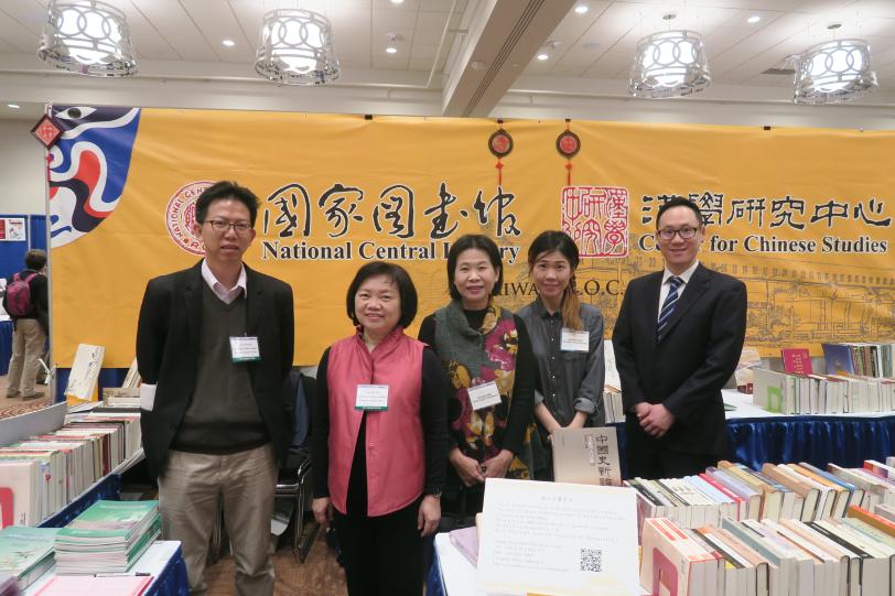 2017 亞洲研究協會年會──北美漢學家與圖書館長雲集聯百攤位