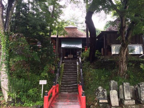 嬬恋村の最寄り駅
