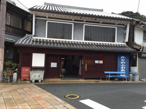 播磨の小京都、江戸の街並み が残る「龍野」を散策してみませんか?