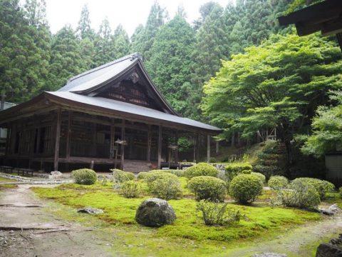 00_icatch_kyoto-ohara
