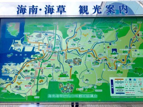 <海南>世界遺産「熊野古道」と紀州漆器の「黒江」の町並みの魅力