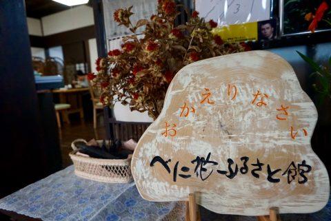 古き良き町、桶川 歴史と食をたどっておすすめスポットを巡る旅