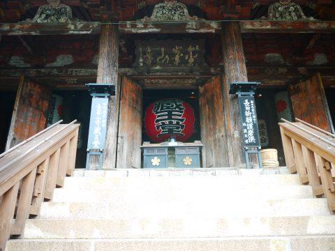 日本の歴史の魅力と癒しが詰まった吉野でリフレッシュしませんか?