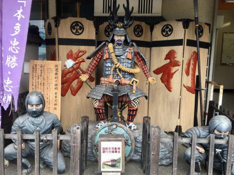 数知れず武勇伝を持つ戦国最大の武将・本多忠勝を訪ね大多喜町へ