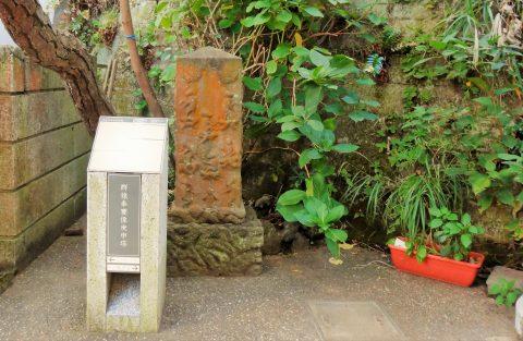 石畳の小道もわきも見逃せない 歴史旅で見つける江ノ島の魅力3選!