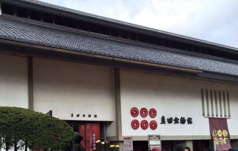 人力車で巡る‼ 松代町真田家と、松代を代表する偉人の地巡りの旅