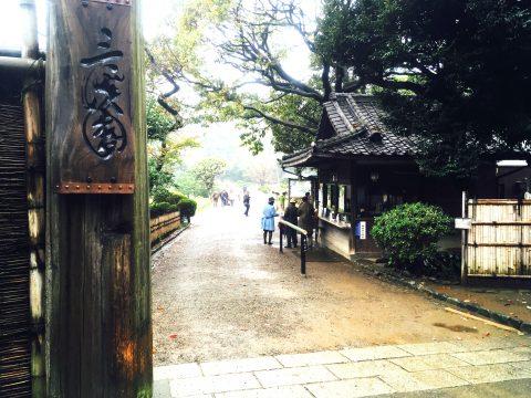 実業家原三溪が公開 17棟の文化財を所有する日本庭園「三溪園」