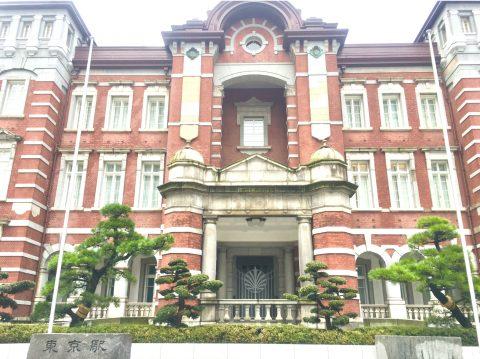 現代的まち千代田区は江戸・大正時代の趣残す近代建築の宝庫だった!