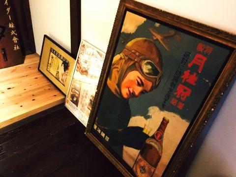 群馬の重伝建地区 桐生で文化財や伝統工芸品に触れる おすすめ3選