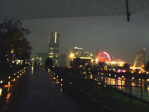 横浜の夜景スポット「桜木町」に秘められた知れらざる歴史とは