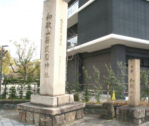 和歌山城には動物に庭園に公園に虎の石碑まで!和歌山城探索の旅